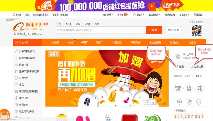 Alibaba là gì? Ưu điểm và những mặt hạn chế